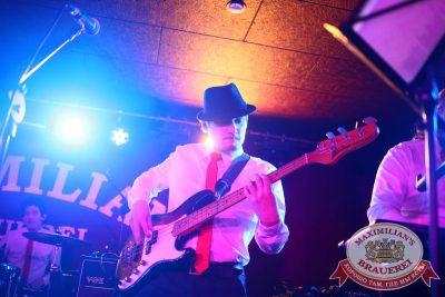 Конкурс «Maximilian's band-2015» Финал, 6 октября 2015 - Ресторан «Максимилианс» Екатеринбург - 11