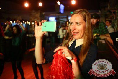 Конкурс «Maximilian's band-2015» Финал, 6 октября 2015 - Ресторан «Максимилианс» Екатеринбург - 13