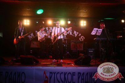 Конкурс «Maximilian's band-2015» Финал, 6 октября 2015 - Ресторан «Максимилианс» Екатеринбург - 15