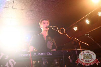 Конкурс «Maximilian's band-2015» Финал, 6 октября 2015 - Ресторан «Максимилианс» Екатеринбург - 17