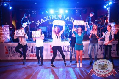 Конкурс «Maximilian's band-2015» Финал, 6 октября 2015 - Ресторан «Максимилианс» Екатеринбург - 18