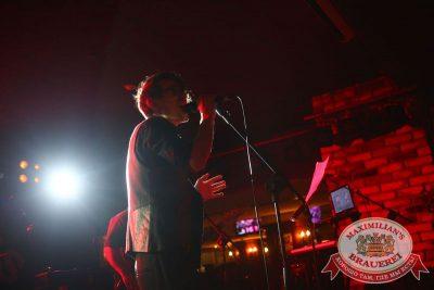 Конкурс «Maximilian's band-2015» Финал, 6 октября 2015 - Ресторан «Максимилианс» Екатеринбург - 19