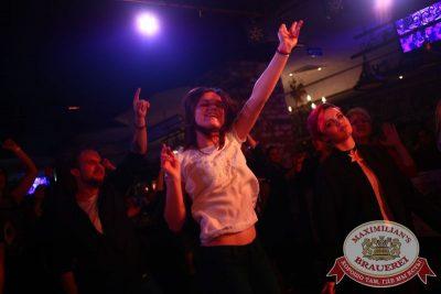 Конкурс «Maximilian's band-2015» Финал, 6 октября 2015 - Ресторан «Максимилианс» Екатеринбург - 20