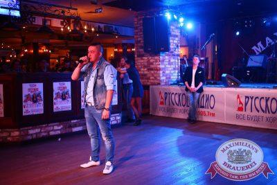 Конкурс «Maximilian's band-2015» Финал, 6 октября 2015 - Ресторан «Максимилианс» Екатеринбург - 25