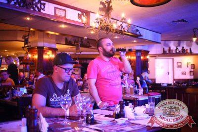 Конкурс «Maximilian's band-2015» Финал, 6 октября 2015 - Ресторан «Максимилианс» Екатеринбург - 26