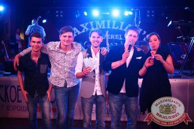 Конкурс «Maximilian's band-2015» Финал, 6 октября 2015 - Ресторан «Максимилианс» Екатеринбург - 27