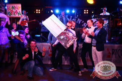 Конкурс «Maximilian's band-2015» Финал, 6 октября 2015 - Ресторан «Максимилианс» Екатеринбург - 28