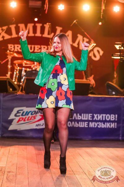 Международный женский день, 7 марта 2017 - Ресторан «Максимилианс» Екатеринбург - 21