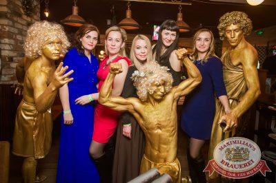 Международный женский день, 7 марта 2017 - Ресторан «Максимилианс» Екатеринбург - 32