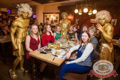 Международный женский день, 7 марта 2017 - Ресторан «Максимилианс» Екатеринбург - 34