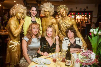 Международный женский день, 7 марта 2017 - Ресторан «Максимилианс» Екатеринбург - 41