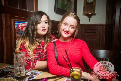 Международный женский день, 7 марта 2017 - Ресторан «Максимилианс» Екатеринбург - 42