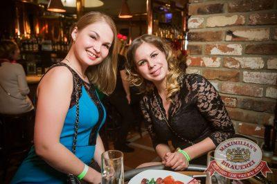 Международный женский день, 7 марта 2017 - Ресторан «Максимилианс» Екатеринбург - 43