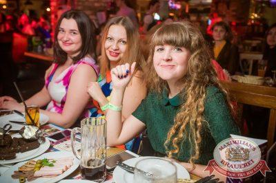 Международный женский день, 7 марта 2017 - Ресторан «Максимилианс» Екатеринбург - 45