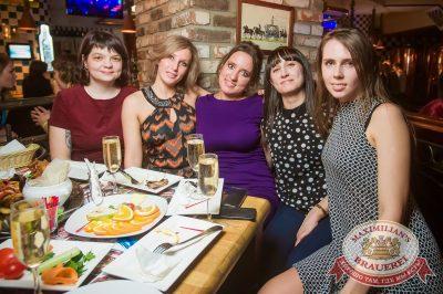 Международный женский день, 7 марта 2017 - Ресторан «Максимилианс» Екатеринбург - 48