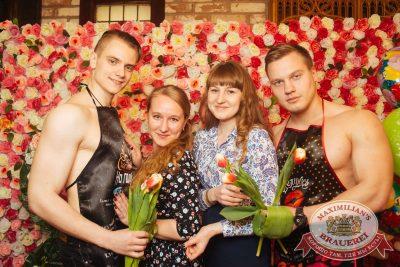 Международный женский день, 7 марта 2018 - Ресторан «Максимилианс» Екатеринбург - 1