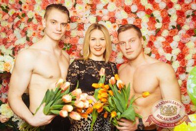 Международный женский день, 7 марта 2018 - Ресторан «Максимилианс» Екатеринбург - 10
