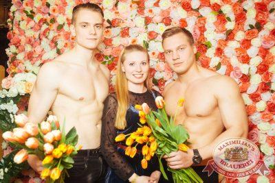 Международный женский день, 7 марта 2018 - Ресторан «Максимилианс» Екатеринбург - 11