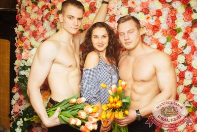 Международный женский день, 7 марта 2018 - Ресторан «Максимилианс» Екатеринбург - 12