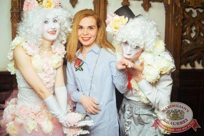 Международный женский день, 7 марта 2018 - Ресторан «Максимилианс» Екатеринбург - 13