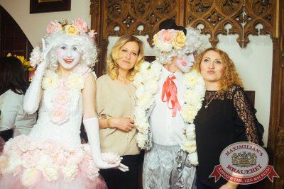 Международный женский день, 7 марта 2018 - Ресторан «Максимилианс» Екатеринбург - 14