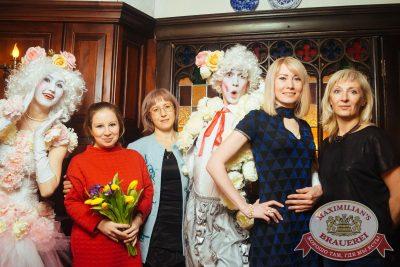 Международный женский день, 7 марта 2018 - Ресторан «Максимилианс» Екатеринбург - 15