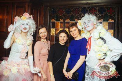 Международный женский день, 7 марта 2018 - Ресторан «Максимилианс» Екатеринбург - 16