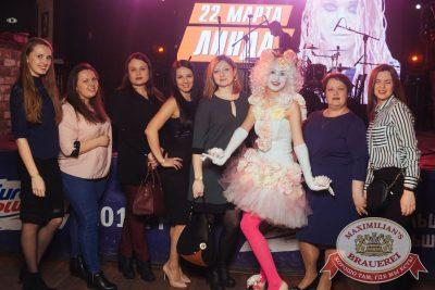 Международный женский день, 7 марта 2018 - Ресторан «Максимилианс» Екатеринбург - 17