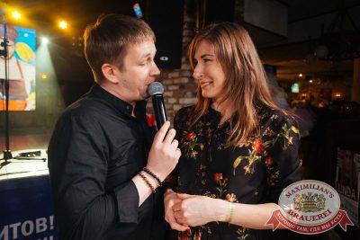 Международный женский день, 7 марта 2018 - Ресторан «Максимилианс» Екатеринбург - 18