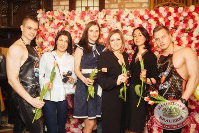 Международный женский день, 7 марта 2018 - Ресторан «Максимилианс» Екатеринбург - 2