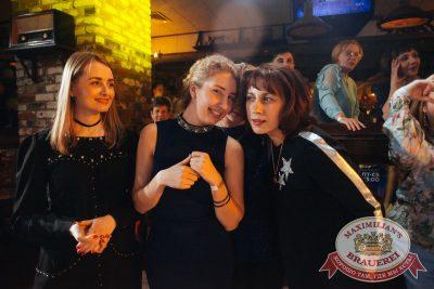 Международный женский день, 7 марта 2018 - Ресторан «Максимилианс» Екатеринбург - 23