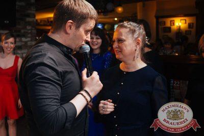 Международный женский день, 7 марта 2018 - Ресторан «Максимилианс» Екатеринбург - 25