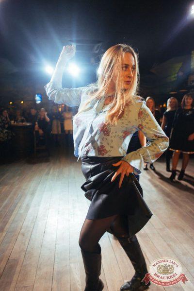 Международный женский день, 7 марта 2018 - Ресторан «Максимилианс» Екатеринбург - 26