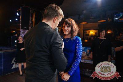 Международный женский день, 7 марта 2018 - Ресторан «Максимилианс» Екатеринбург - 27