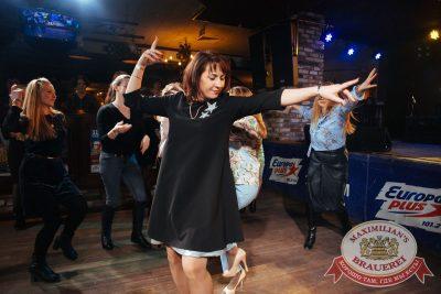 Международный женский день, 7 марта 2018 - Ресторан «Максимилианс» Екатеринбург - 29