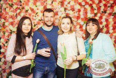 Международный женский день, 7 марта 2018 - Ресторан «Максимилианс» Екатеринбург - 3