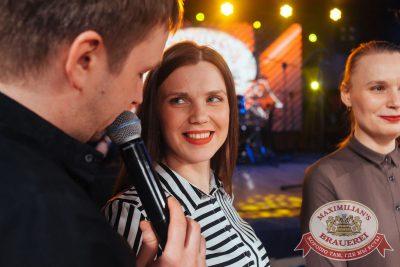 Международный женский день, 7 марта 2018 - Ресторан «Максимилианс» Екатеринбург - 31