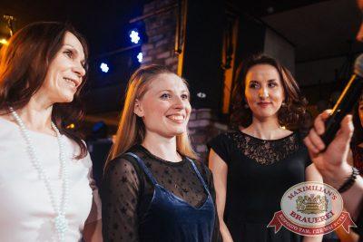 Международный женский день, 7 марта 2018 - Ресторан «Максимилианс» Екатеринбург - 32