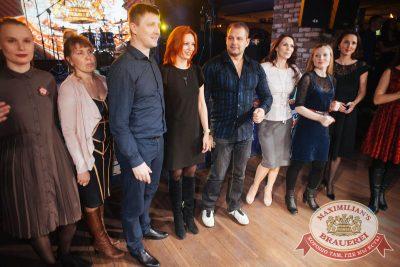 Международный женский день, 7 марта 2018 - Ресторан «Максимилианс» Екатеринбург - 34