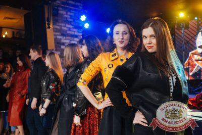Международный женский день, 7 марта 2018 - Ресторан «Максимилианс» Екатеринбург - 37