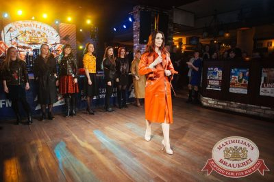 Международный женский день, 7 марта 2018 - Ресторан «Максимилианс» Екатеринбург - 38