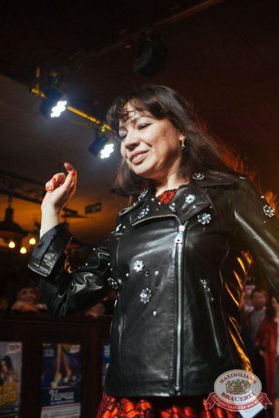 Международный женский день, 7 марта 2018 - Ресторан «Максимилианс» Екатеринбург - 39