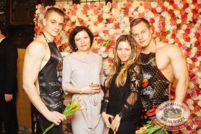Международный женский день, 7 марта 2018 - Ресторан «Максимилианс» Екатеринбург - 4