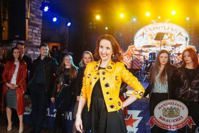 Международный женский день, 7 марта 2018 - Ресторан «Максимилианс» Екатеринбург - 43