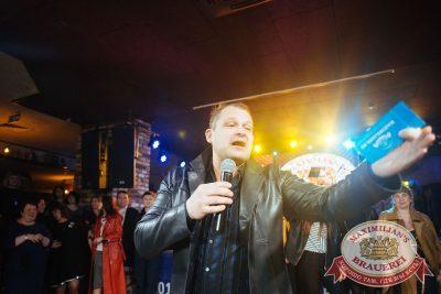 Международный женский день, 7 марта 2018 - Ресторан «Максимилианс» Екатеринбург - 44