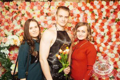 Международный женский день, 7 марта 2018 - Ресторан «Максимилианс» Екатеринбург - 5
