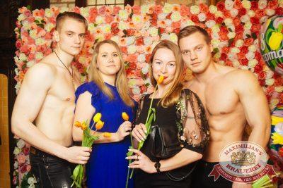 Международный женский день, 7 марта 2018 - Ресторан «Максимилианс» Екатеринбург - 6
