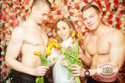 Международный женский день, 7 марта 2018 - Ресторан «Максимилианс» Екатеринбург - 7
