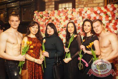 Международный женский день, 7 марта 2018 - Ресторан «Максимилианс» Екатеринбург - 9