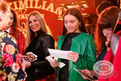Международный женский день, 8 марта 2017 - Ресторан «Максимилианс» Екатеринбург - 21